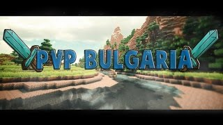 Minecraft: PvP Bulgaria #9 - На PvP Event със Staff-a ᕙ(⇀‸↼‶)ᕗ