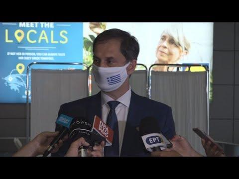 Δήλωση του υπουργού τουρισμού από τη Θεσσαλονίκη