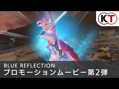 BLUE_REFLECTION