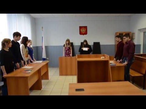 Юридический видеоролик Судебное заседание суда первой инстанции