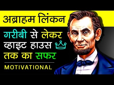 Abraham Lincoln Full Movie In Hindi Free Download