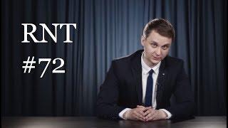 Казаки, шашлыки, Медведев. RNT #72