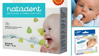 Как чистить зубы без щетки? Натадент?