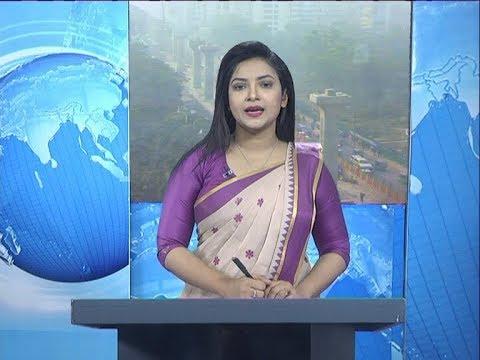 09 AM News || সকাল ৯টার সংবাদ || 27 January 2020 || ETV News