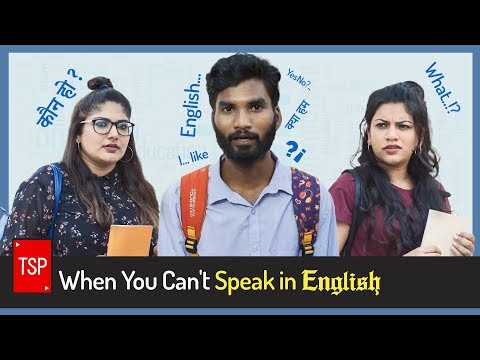 When You Can't Speak in English | The Screen Patti