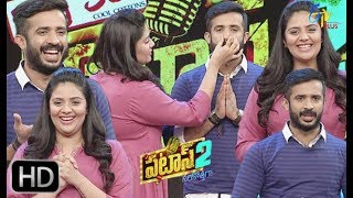 Patas 2 | 16th January 2019 | Full Episode 976 | ETV Plus