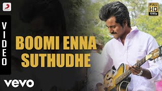 Boomi Enna Suthudhe  Anirudh Ravichander