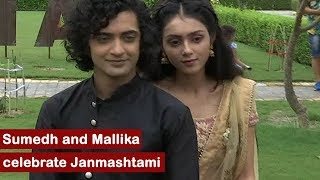 Sumedh Mudgalkar And Mallika Singh React On Relationship