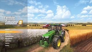 КАК ВЗЛОМАТЬ FARMING SIMULATOR 19 НА ДЕНЬГИ!?