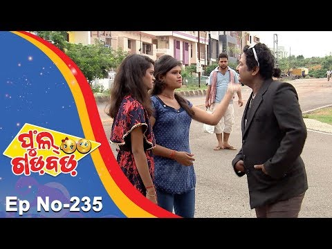 Full Gadbad - Comedy Unlimited | Full Ep 235 | 25th July 2018 | Odia Serial - TarangTV