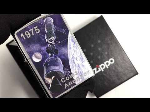 250 Зажигалка Zippo Soyuz-Apollo, Polish Chrome