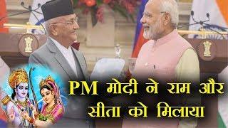 जानकी मंदिर में PM मोदी ने टेका माथा और आरती की