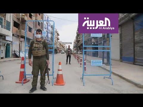 العرب اليوم - شاهد: رصد أجواء منطقة المرسى الموبوءة بفيروس