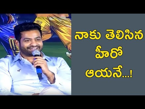 JrNTR Interacts With Media About VIVO IPL 2018 Telugu