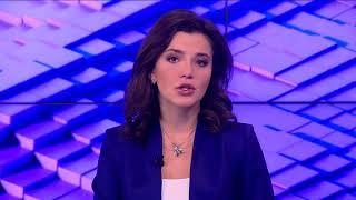 Ведущая новостей Дарья Дементьева,  выпуск 27.01.2018