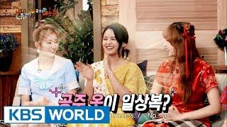 CLC Sorn is a Thailand princess? [Happy Together/2016.07.21]