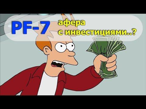 Реально ли в интернете заработать деньги