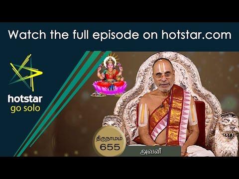 Lakshmi-Sahasaranaamam-07-05-16