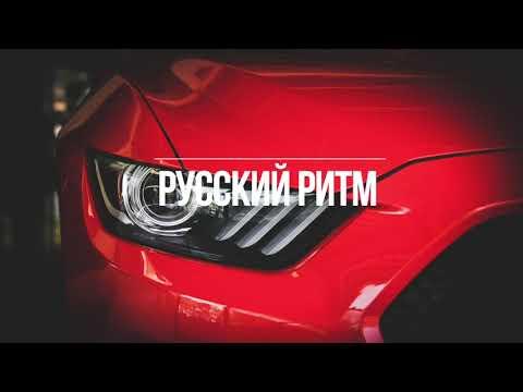 Леша Свик - Я Хочу Танцевать (Andy Light & Ramirez Official Radio Remix)