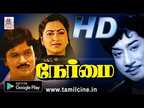 Nermai - Superhit Tamil Movie | Sivaji Ganesan | Prabhu