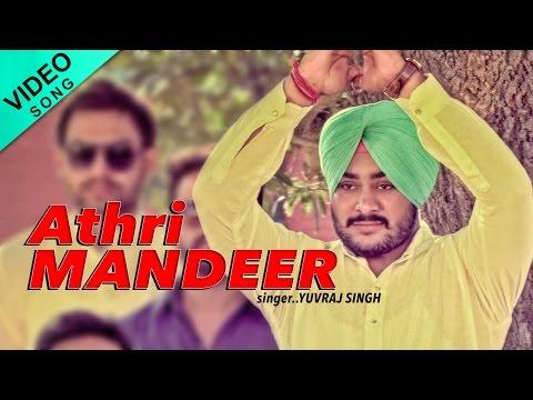 Athri Mandeer  Yuvraj Singh