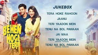 Behen Hogi Teri - Full Movie    Rajkummar Rao  Shruti Haasan