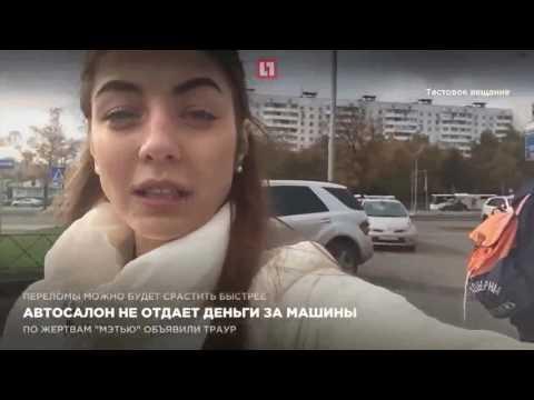 Автосалон не отдает деньги за машины