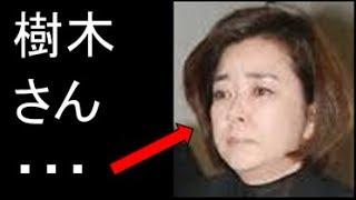樹木希林、逝去。盟友岸本佳代子が語った言葉にファン号泣!!内田裕也のコメントは・・・
