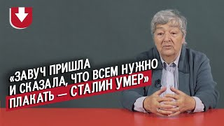 50-е: Спутник, Сталин, пустые магазины   Эпоха