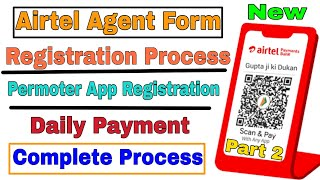 How to apply for Airtel Merchant Agent || Airtel Merchant Agency Code|| Daily Payment 😘 Pan India