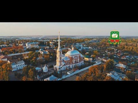 Аэросъемка Мичуринск (Тамбовская область) 4к