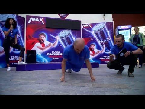 Ρεκόρ Γκίνες για τα περισσότερα push-ups με τους αντίχειρες