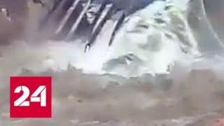 Дамба не выдержала напора: подмосковные дороги затопило - Россия 24