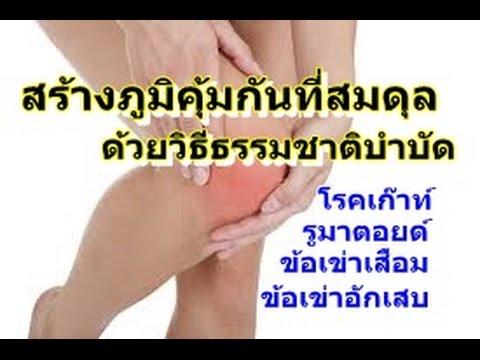 อุณหภูมิ subsides thrombophlebitis