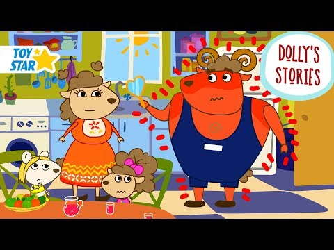 Dolly's Stories | We need Cream! | Funny New Cartoon for Kids | Episode #89