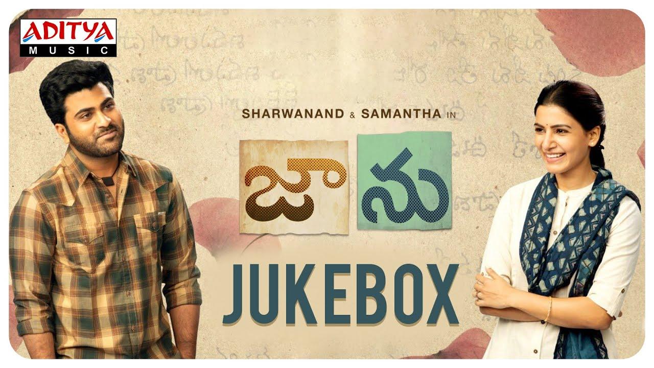 Jaanu Jukebox