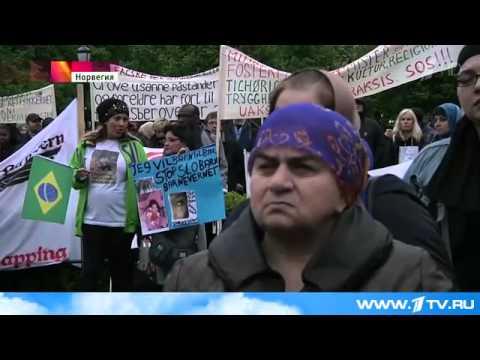 В Европе прошли митинги в знак протеста против действий служб опеки