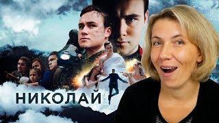 Реакция МАМЫ на SOBOLEV - НИКОЛАЙ