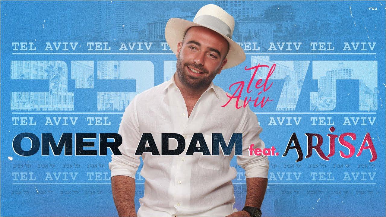 Tel Aviv Omer Adam Lyrics Translation