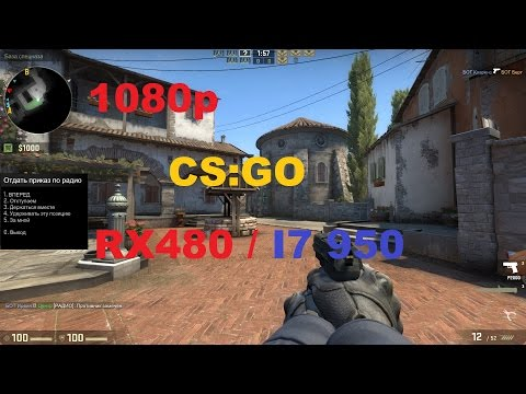 Counter Strike : Global Offensive : RX 480 / I7 950 / Socket 1366 / Frame rate test