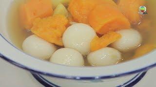 阿爺廚房|自製湯丸糖不甩  配番薯糖水