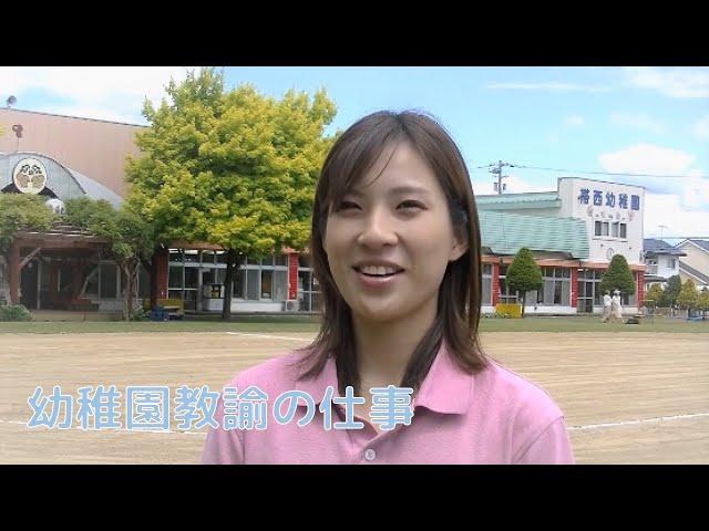 帯広学園・新卒採用募集PV