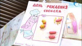 «Адепт» подвел итоги конкурса в честь всемирного дня сосиски