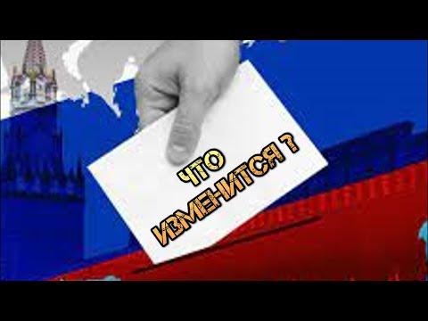 Как изменится жизнь после выборов Единой России во власть. В будущем чиновники перестанут воровать.