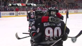 Daily KHL Update - November 27th, 2016 (English)