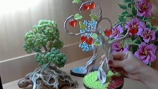 Мои работы из бисера, сколов каменной крошки.  Цветы из бисера, композиции из бисера. Деревья