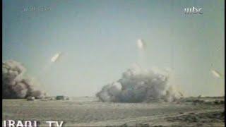 حرب الخليج  