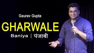 Gharwale (Baniya | Punjabi) |Stand Up Comedy By Gaurav Gupta