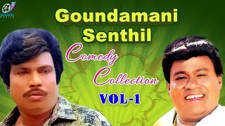 Best Comedy Scenes Of Goundamani And Senthil Comedy | Tamil Best Comedy Collection | VERSION - 1 - Download this Video in MP3, M4A, WEBM, MP4, 3GP