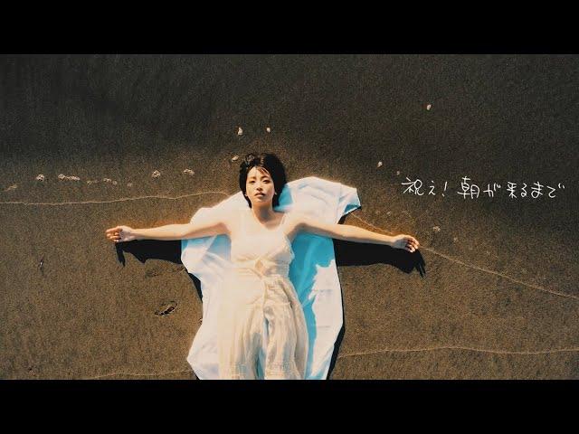 Backdrop Cinderella - Iwae! Asa ga kuru made